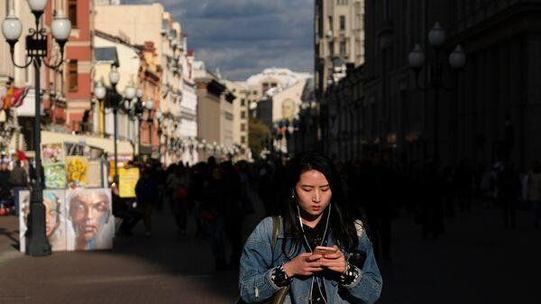 Ulice Arbat v Moskvě - Sputnik Česká republika