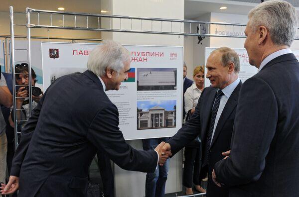 Ruský prezident Vladimir Putin během otevření centra oceánografie a mořské biologie Moskvarium v Moskvě - Sputnik Česká republika