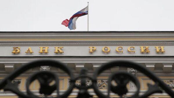 Banka Ruska - Sputnik Česká republika