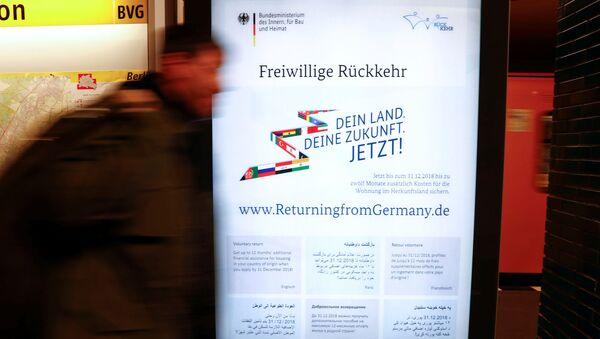 Německá kampaň: Tvoje země. Tvoje budoucnost. Nyní! - Sputnik Česká republika
