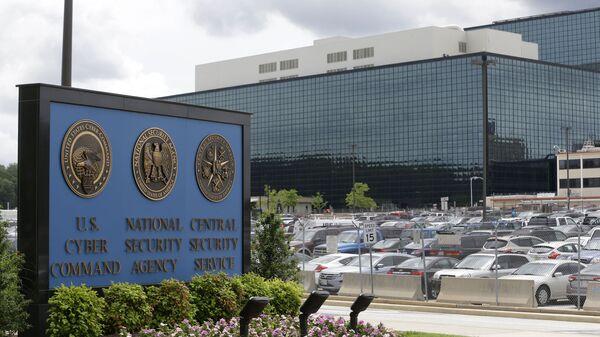 Sídlo NSA - Sputnik Česká republika