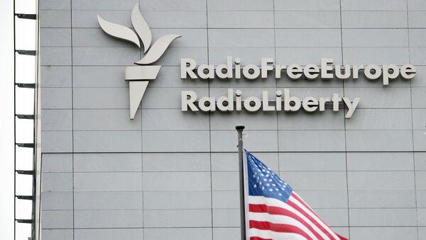 Hlavní stan rádia Svobodná Evropa v Praze - Sputnik Česká republika
