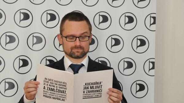 Europoslanec za Českou pirátskou stranu Mikuláš Peksa - Sputnik Česká republika