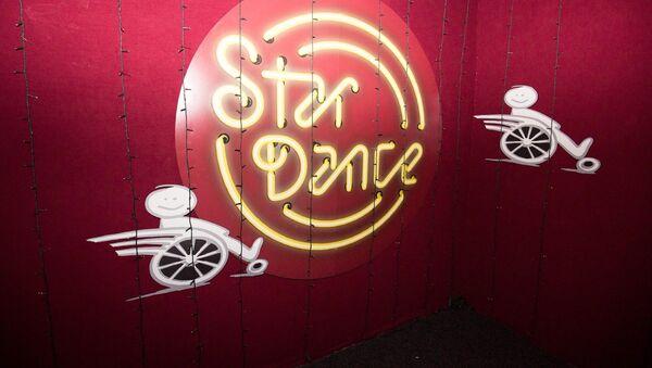 Logotyp StarDance - Sputnik Česká republika