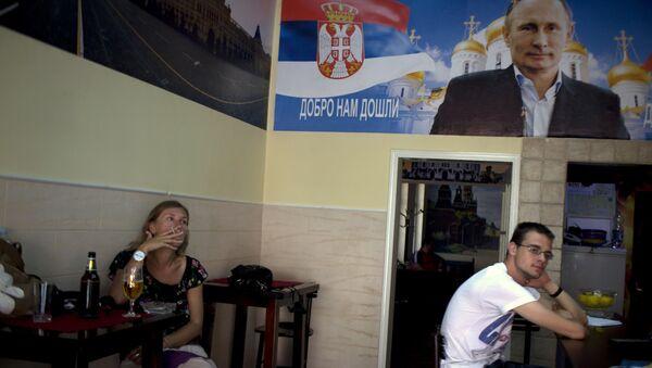 Kavárna v Srbsku - Sputnik Česká republika
