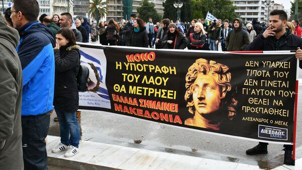 Makedonie je Řecko! Desítky tisíc lidí vyšly protestovat do athénských ulic - Sputnik Česká republika