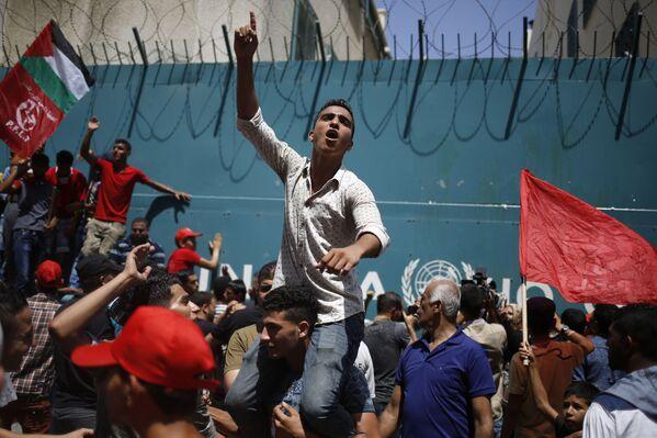 Protestní akce Národní fronty osvobození Palestiny proti snižování učebních programů. - Sputnik Česká republika