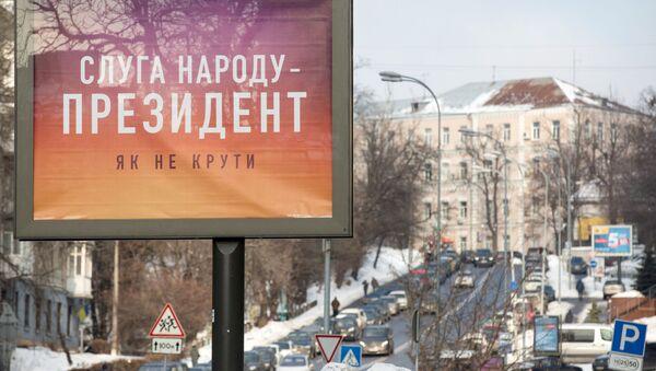 Agitační plakát jednoho z kandidátů na prezidenta Ukrajiny - Sputnik Česká republika