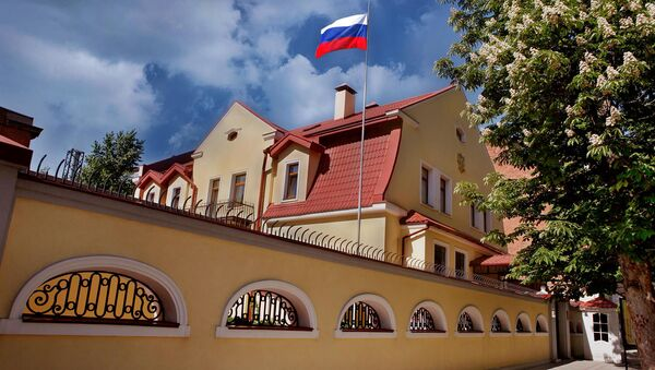 budova generálního konzulátu Ruské federace v Charkově - Sputnik Česká republika