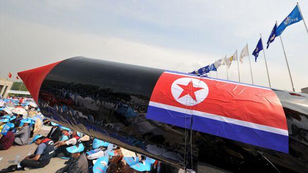 Severní Korea - Sputnik Česká republika