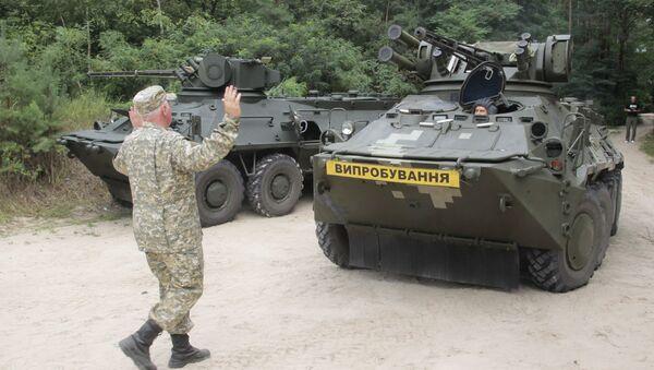 Ukrajinský obrněný transportér - Sputnik Česká republika