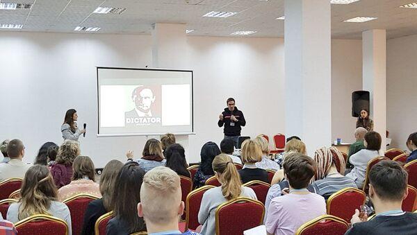 CampCamp 2018 v Jerevanu školící profesionální revolucionáře - Sputnik Česká republika