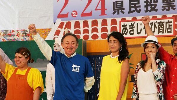 Referendum na ostrově Okinawa v Japonsku - Sputnik Česká republika