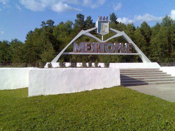 Uzavřené město Mežgorje v Baškortostánu (Rusko) - Sputnik Česká republika