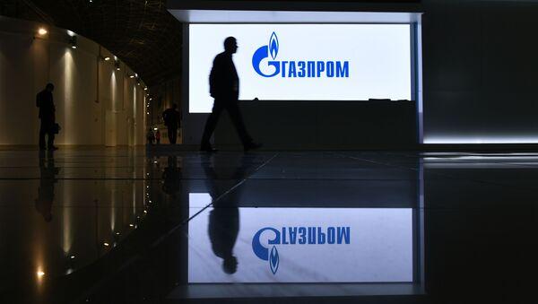Gazprom. Ilustrační foto - Sputnik Česká republika