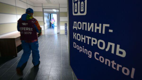 Dopingová kontrola v Soči - Sputnik Česká republika