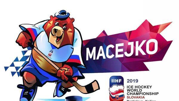 Oficiální maskot MS v hokeji 2019 na Slovensku - Sputnik Česká republika
