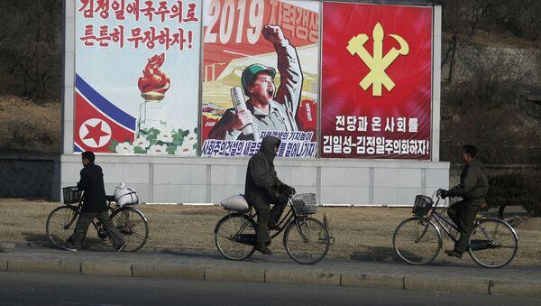 Cyklisté v Pchjongjangu - Sputnik Česká republika