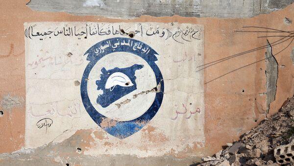 Logo Bílých přileb v Idlibu - Sputnik Česká republika