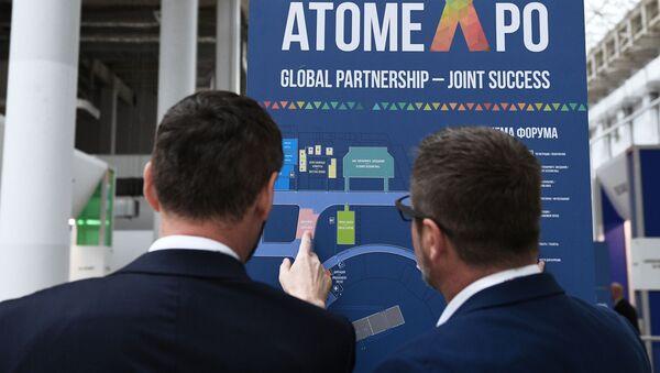 Atomexpo - Sputnik Česká republika