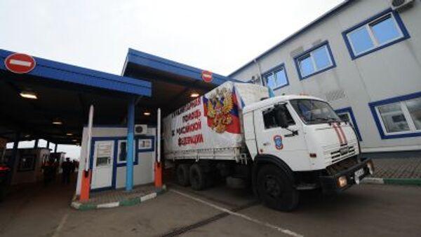 Humanitární pomoc - Sputnik Česká republika