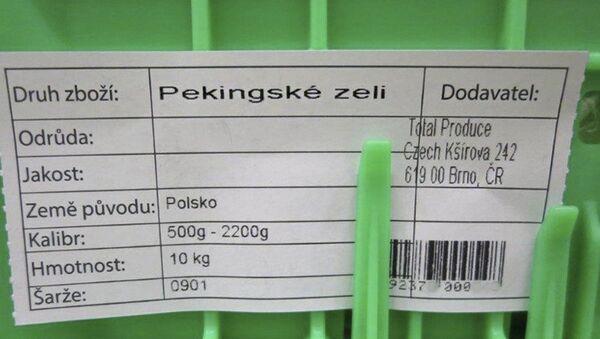 Pekingské zelí se zvýšeným množstvím pesticidů - Sputnik Česká republika