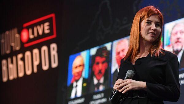 Ruská moderátorka Anna Chapmanová - Sputnik Česká republika