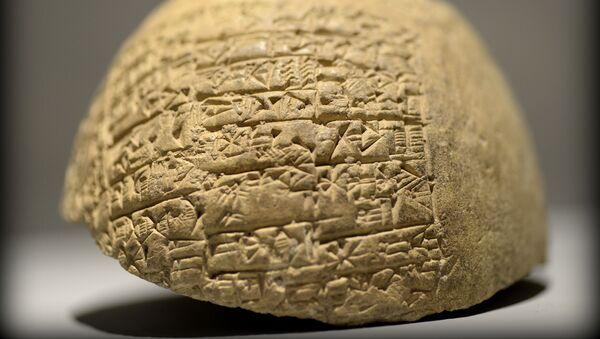 Klínové písmo. Mezopotámie. Ilustrační foto - Sputnik Česká republika