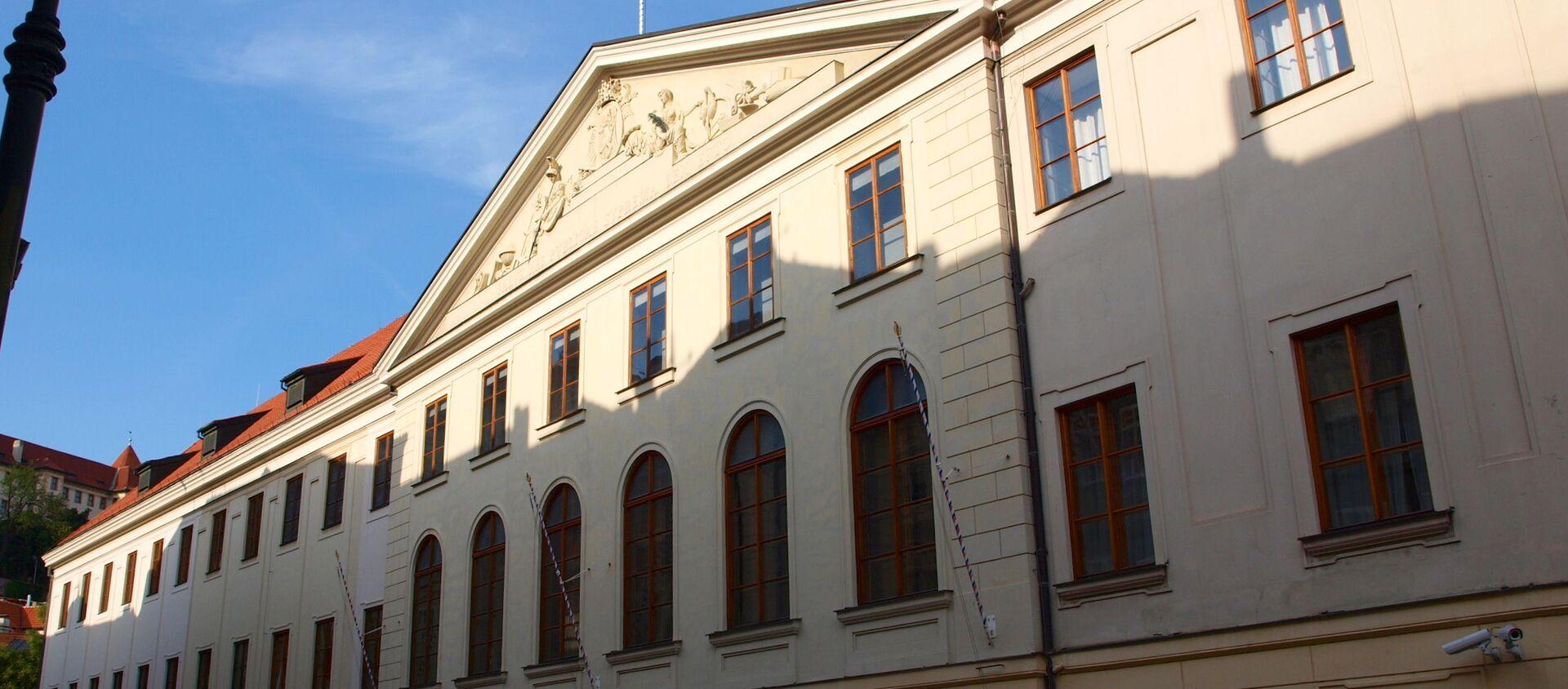 Parlament České republiky - Sputnik Česká republika, 1920, 05.04.2021