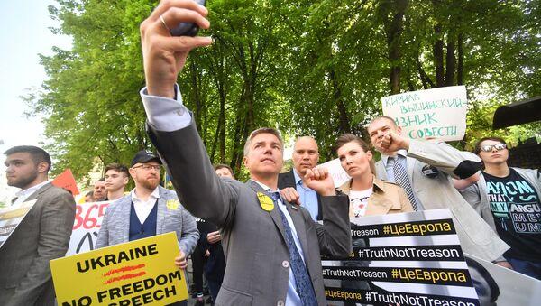 Účastníci akce na podporu Kirilla Vyšinského v Moskvě - Sputnik Česká republika