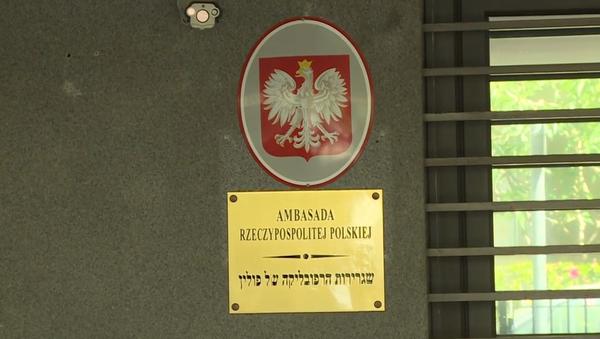 Ozvěna restituce židovského majetku: rasistický plivanec v polského diplomata v Tel Avivu. Video z polské ambasády  - Sputnik Česká republika